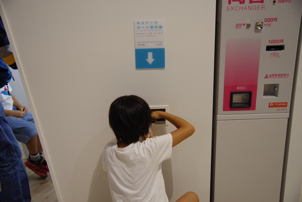 浜松科学館 みらいーらカード