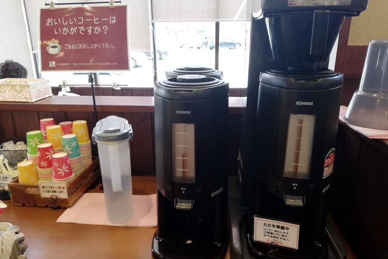 石窯パン工房シャンボール入野店 無料コーヒー