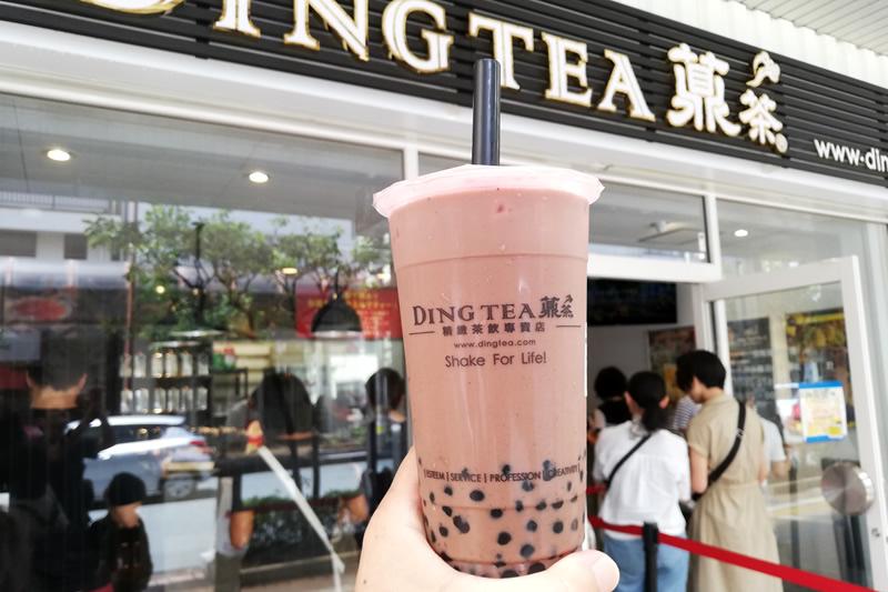 DING TEA(ディンティー)新浜松駅前店 モンキーバナナ