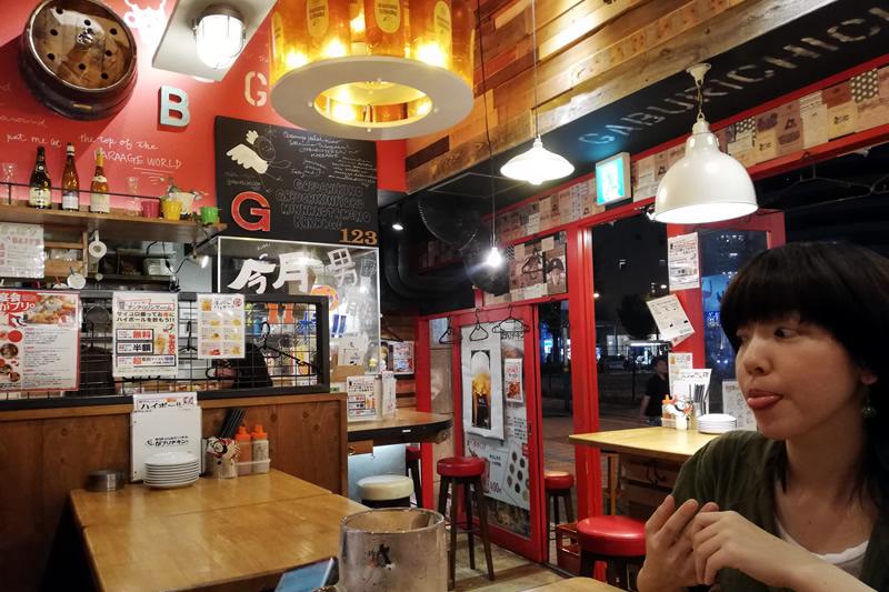 がブリチキン。浜松駅前店