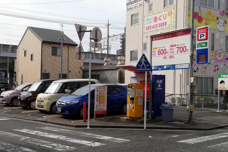 名鉄協商パーキング浜松海老塚町 4台のみ