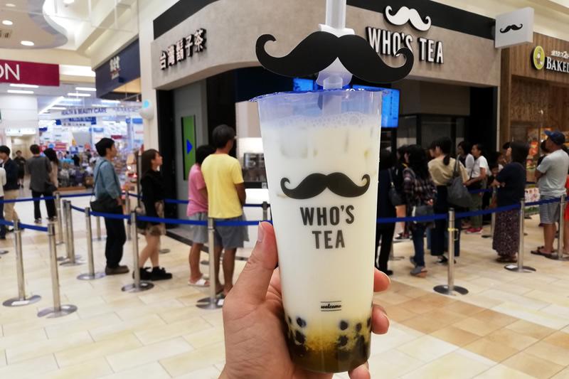 WHO'S TEA(フーズティー) マンゴミルク
