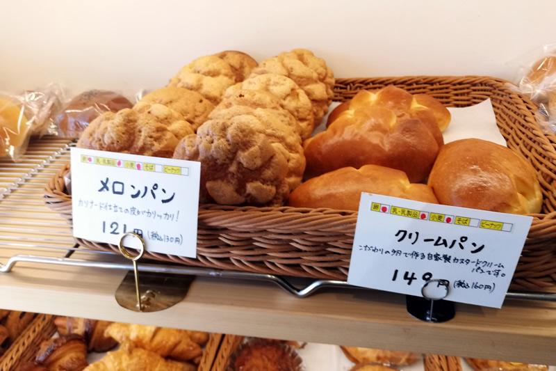 モンタンヴェール メロンパンとクリームパン