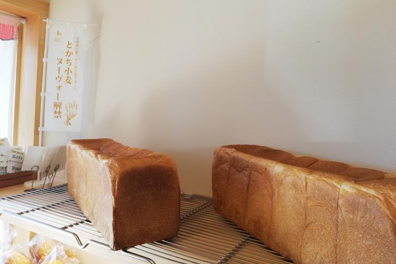 モンタンヴェール 食パン
