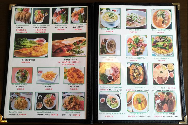 ベトナム料理ニエウクアン メニュー