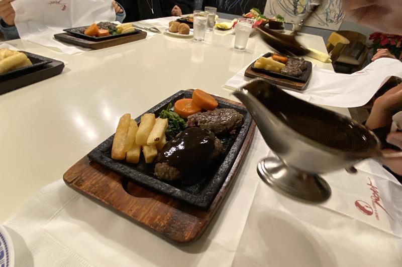 パピオット 炭焼きジャンボハンバーグ
